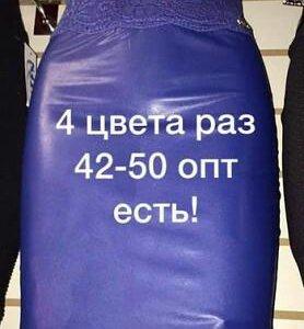 Продам новую юбку размер 40-42