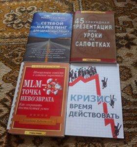 Распродажа все книги за 150 руб