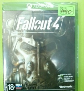 Fallout 4 для XBOX ONE
