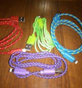 Lightning кабель для Iphone 5/5s