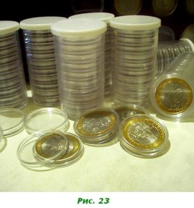 Капсулы для монет