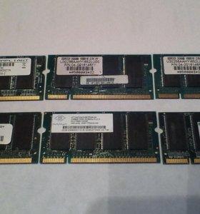 Оперативка для Ноутбуков so-dimm DDR 1