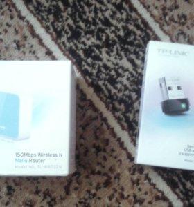 Роутер и Wifi адаптер
