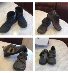 Обувь на мальчика, в отличном состоянии