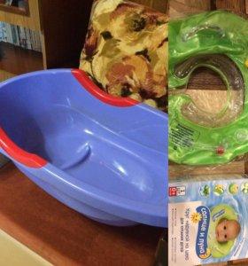 Ванночка и круг новый в упаковке