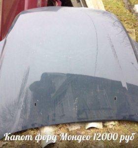 Капот на форд Мондео