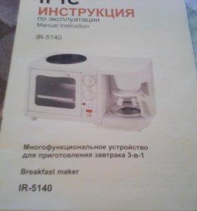 Многофункциональное устройство для приготовления 3