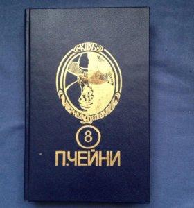 Книги по 50 р.