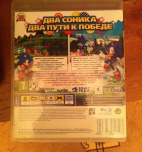 Sonic Generations. Игра на PS3