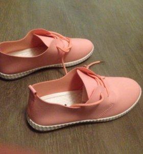 Ботинки, тапки