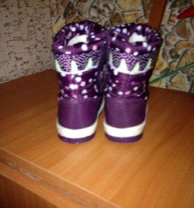 Детская обувь ( зимняя )