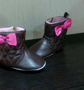 Ботиночки на девочку 0-6 мес.