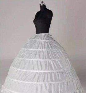 Подьюбник для свадебного платья