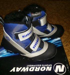 Детские лыжные ботинки Nordway NNN