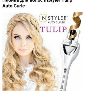 Плойка для волос InStyler Tulip Auto Curle