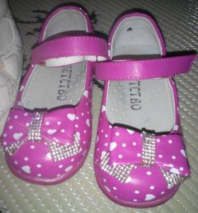 обувь для сада новые