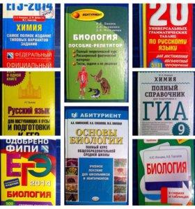 Книги биология химия русский язык