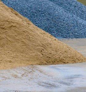 Песок щебень вывоз мусора