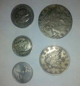 Раритетные монеты и купюры, оригиналы.