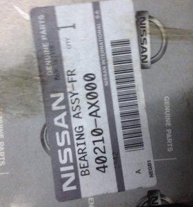 Подшипник ступицы для Ниссан