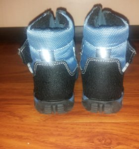 Ботинки демисезонные детские Скороход
