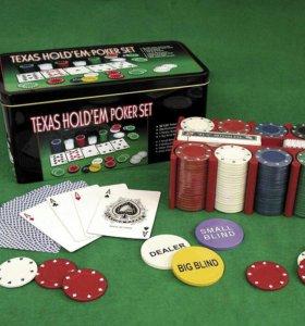 """Набор для игры в Покер """"Texas Hold'em Poker Set"""""""