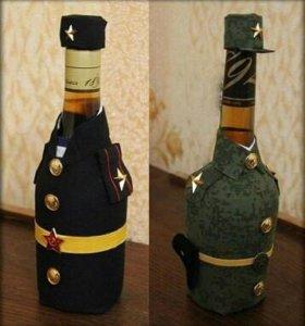 Бутылки в военной форме