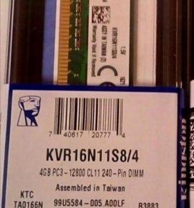 Оперативная память Kingston ValueRAM [KVR16N11S8/4