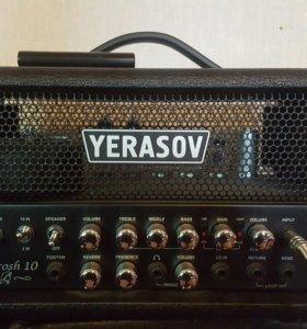 Гитарный усилитель Yerasov Gavrosh 10H