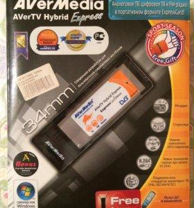 Аналоговое ТВ, цифровое ТВ и FM-радио