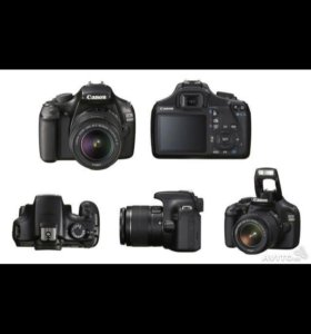 Canon EOS 1100D + kit (EF-S 18-55 мм) + сумка