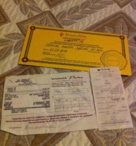 Подарочный сертификат в ювелирный магазин