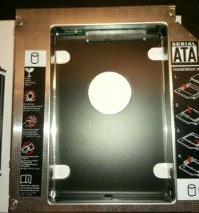Адаптер для 2-го HDD/SSD 12.7мм в ноутбука от DVD