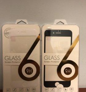 Стекло защитное для iPhone, 3D стекло