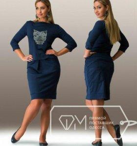 Новый женский костюм 46-44 размер