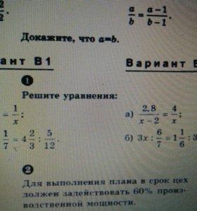 Репетитор математики и информатики