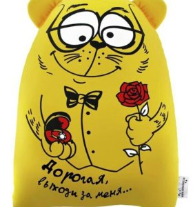 "Коте ""Дорогая выходи за мня!"""