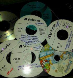 Сказки на дисках CD (аудиокниги)