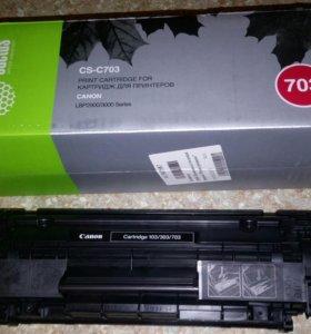 Катридж для принтера LBP2900\3000 ,703