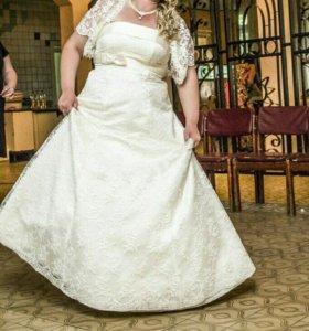 Платье свадебное. Торг.😀