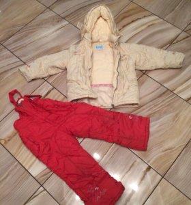 Комплект (куртка и штаны)