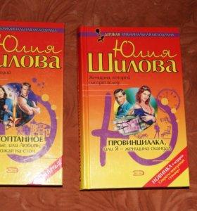 Книги шилова