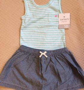 Carters комплект с юбочкой