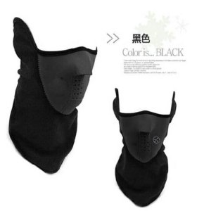 Балаклава (горнолыжная маска для лица)
