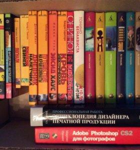 Книги в ассортименте