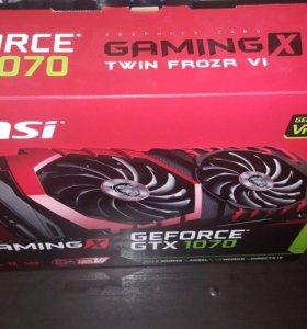 MSI GeForce GTX1070 gaming X 8G
