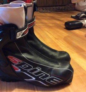 Ботинки для пластиковых лыж