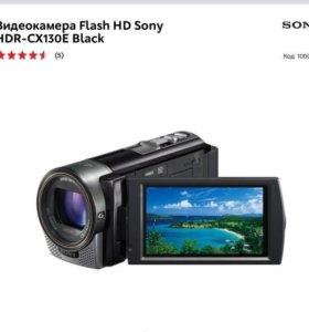 Видеокамера(новая)