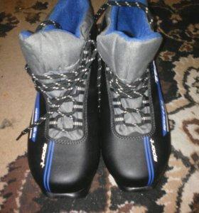 Ботинки лыжные 38размер