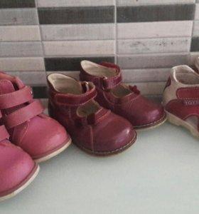 Б/у Обувь девочке 20р-р